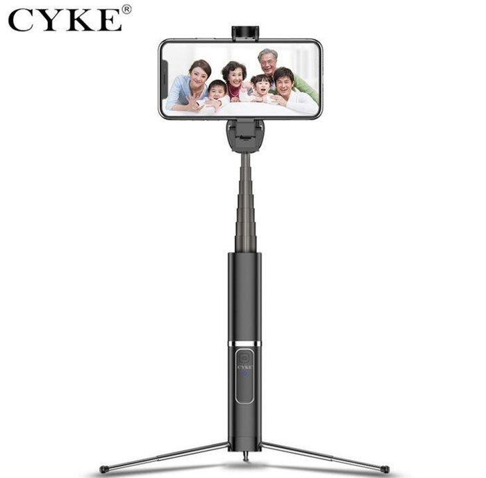 CYKE 新款多功能私模自拍杆 遙控器三腳架自拍神器 藍牙自拍桿 伸縮桿 伸縮棒 禮品7942