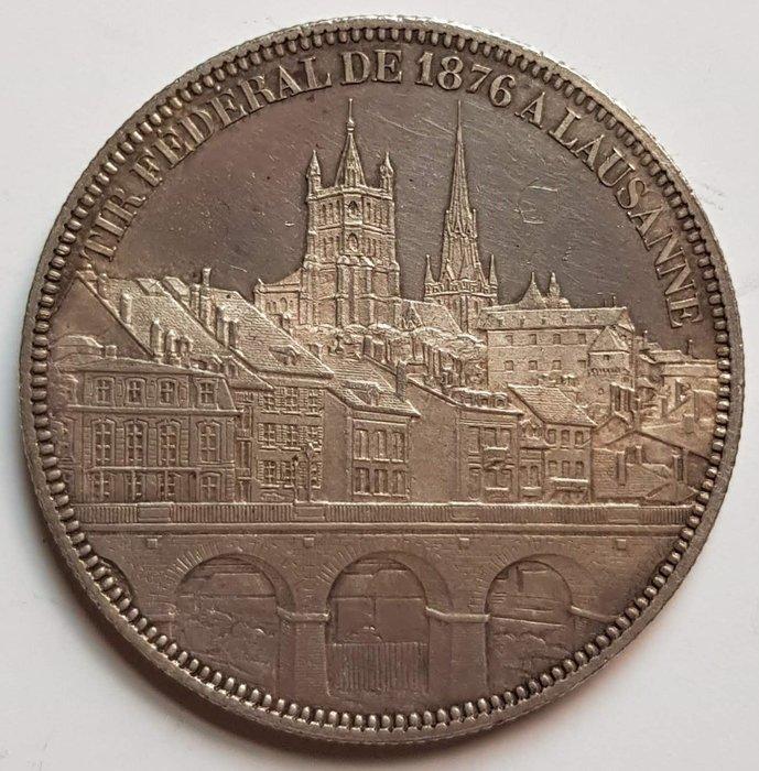 瑞士銀幣 1876 Swiss Tir Federal de A Lausanne 5 Franc Coin.