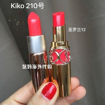 青歌彩妝意大利KIKO新款 銀管 Gossamer Emotion 口紅唇膏 2系列