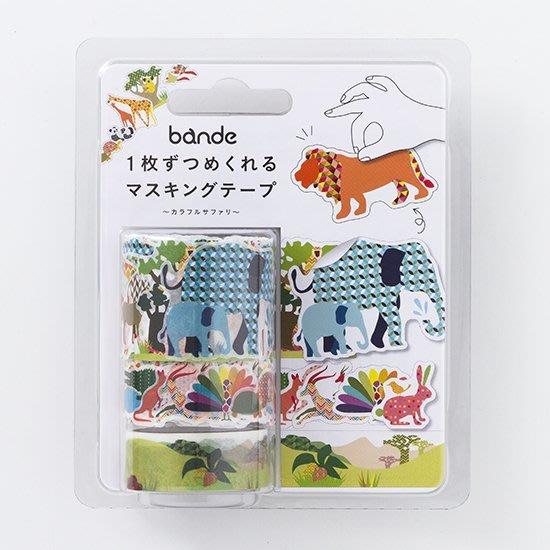 現貨 日本 bande 草原動物 紙膠帶