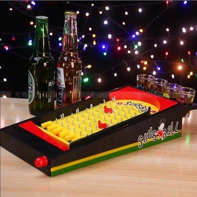 省很多~弹珠游戲.KTV弹球遊戲.酒吧玩具.聚會道具.夜店娱樂游戲.現貨