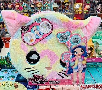 動漫周邊鬼滅nanana surprise超大驚喜版娜娜娜背包三合一波姆娃娃驚喜盲盒