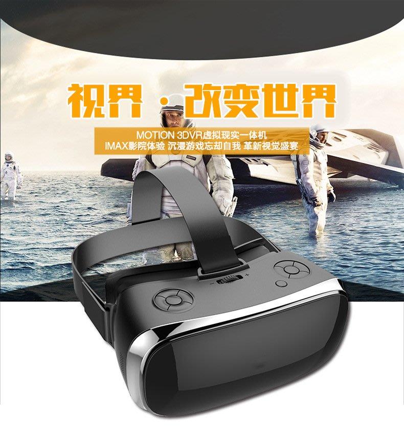 yes99buy加盟-震撼2k4k虛擬現實成人影院頭戴式3D遊戲頭盔VR一體機 眼鏡3d hdmi可