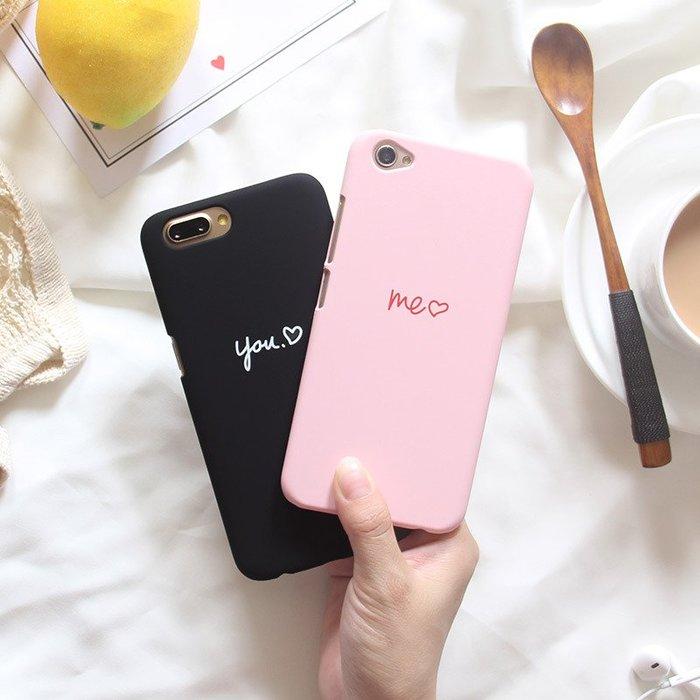 手機殼 情侶xr max手機殼簡約me you愛心iphone7plus硬殼6s殼蘋果8超薄xs