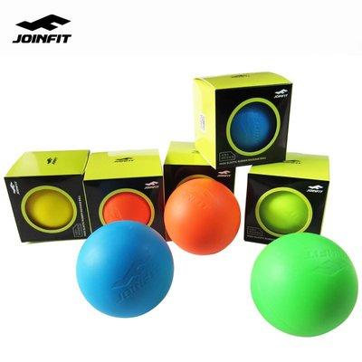 全新Joinfit 按摩球筋膜球 深層肌肉放松球曲棍穴位足底按摩療癒健身球 k25