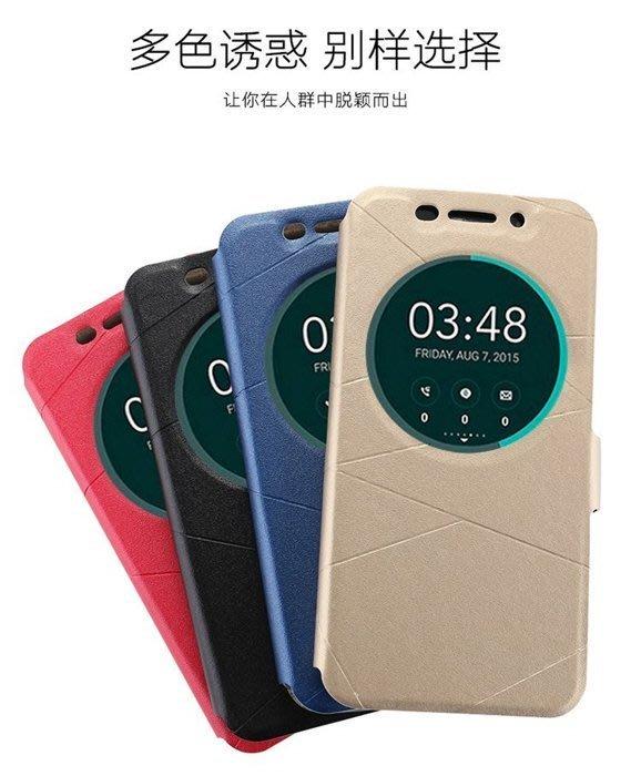5.5吋華碩ZenFone GO TV 電視手機 磁扣站立 智慧智能視窗皮套支援休眠喚醒