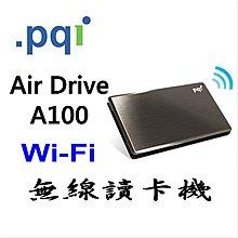PQI Air Drive A100 Wifi 無線讀卡機 (工業包裝)