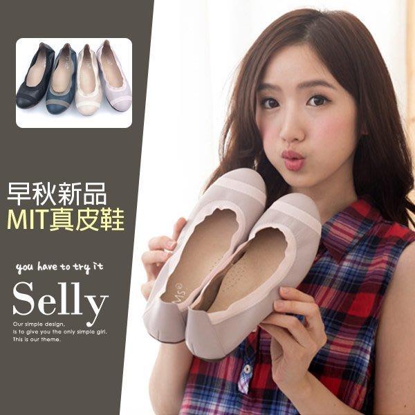 MIT系列-織帶拼接羊皮娃娃鞋-4色-Selly-沙粒-(MIT69)