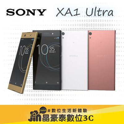 晶豪野 SONY Xperia XA1 Ultr 空機 優惠現金價 購買前請先洽詢貨況 4G LTE
