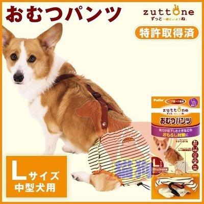 **貓狗大王**日本PETIO《3634 老犬尿失禁用尿布褲-L號》尿褲可重複使用