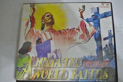 VCD ~ 耶穌 / ANIMATED WORLD FAITHS / CBRISTIANITY ~ 宇宙 VM-070