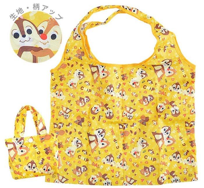 天使熊雜貨小舖~迪士尼奇奇&蒂蒂摺疊購物袋  環保袋  全新現貨