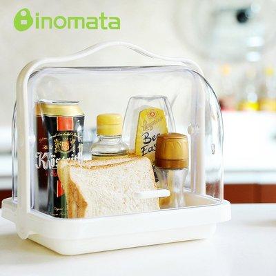 日本進口inomata防塵防油儲物箱 廚房調料零食儲物盒 手提收納箱