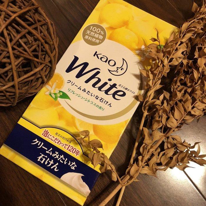 👍現貨免等👈 日本代購 花王 日本原裝純天然化妝石鹼香皂 檸檬草香