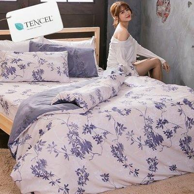 (免運)※床包為深藍底[SN]#L-T02#奧地利TENCEL天絲雙人加大床包被套四件組(含枕套)台灣製/萊賽爾