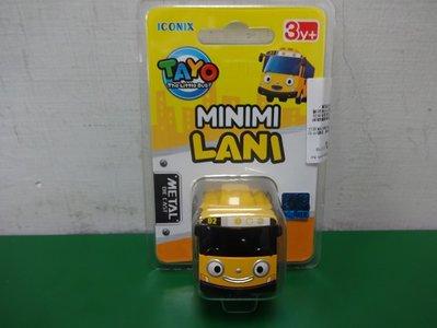 (小熊玩具)TAYO 迷你合金小巴士 迷你小火車-妮妮(麗嬰正版公司貨)
