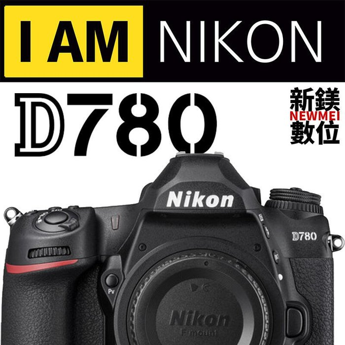 【新鎂】平輸 Nikon D780 單機身 單眼相機 單機身 全新