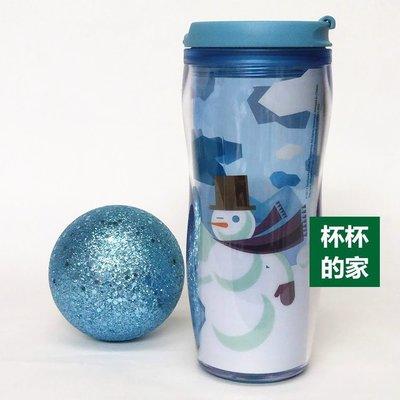 絕版 Starbucks 星巴聖誕節隨行杯 星巴克雪人狐狸淡藍透明隨行杯12oz 耶誕節