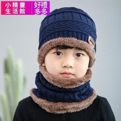 兒童帽子男冬寶寶帽子秋冬針織保暖帽正韓小孩加絨護耳圍脖套頭帽-小精靈
