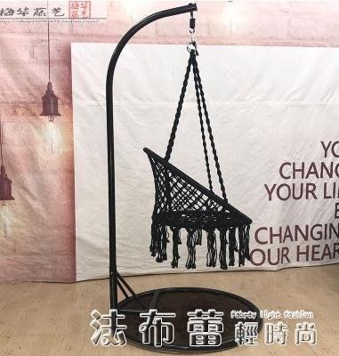 吊籃ins流蘇吊椅秋千北歐風民宿棉繩搖椅抖音陽臺室內單人吊椅