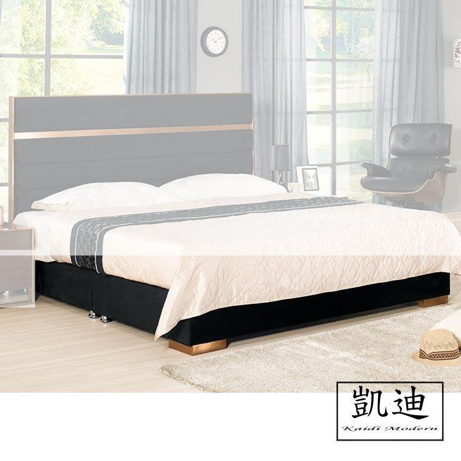 【凱迪家具】M4-501-9卡普倫6尺床底(黑絨布)/桃園以北市區滿五千元免運費/可刷卡