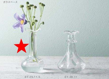 《齊洛瓦鄉村風雜貨》日本paseo 透明玻璃花瓶 玻璃花器 (細長款)