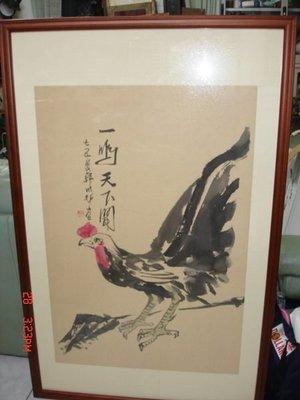 珍藏名畫家韓明哲大師水畫作品----(一鳴天下聞)