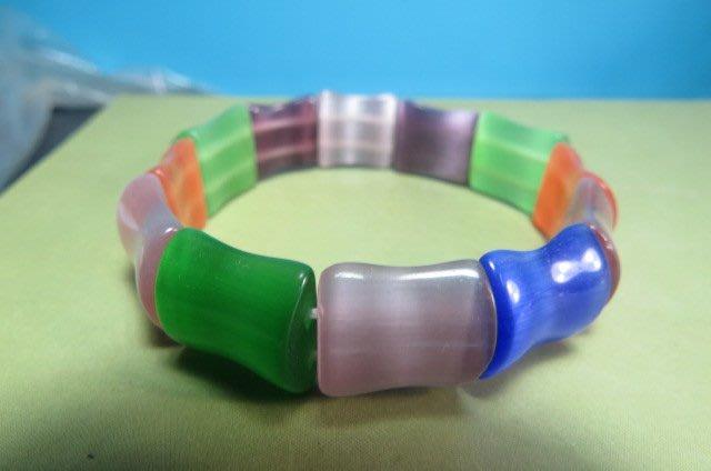 【競標網】天然亮彩水彩色貓眼石造型手鍊(超低價起標、價高得標、限量一件、標到賺到)