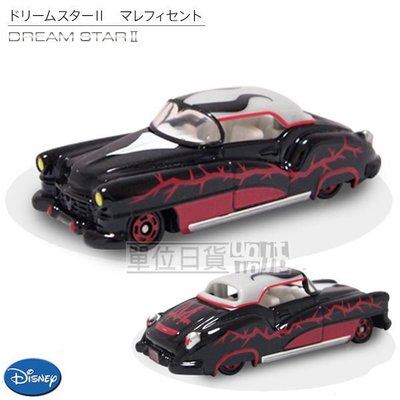 『 單位日貨 』日本正版 迪士尼 TOMICA 黑魔女 梅爾菲森特 MALEFICENT 小車 合金車 收藏 紀念車