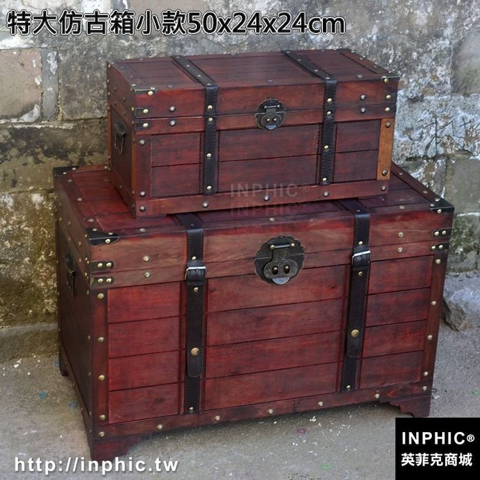 INPHIC-復古大木箱創意仿古茶几箱子收納整理箱服裝店櫥窗陳列箱-特大仿古箱小款50x24x24cm_S2787C
