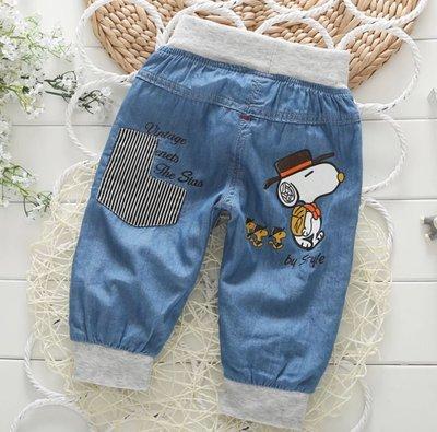 Snoopy 薄款七份軟👧👦牛仔褲