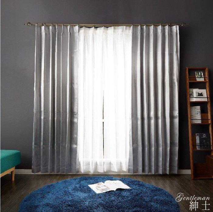【客戶訂單】訂製窗簾 洗鍊都會(遮光窗簾)+星爍沖繩(素色窗紗)