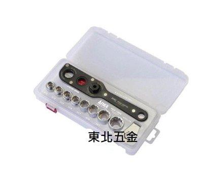 缺貨附發票~日本ANEX轉換延長板手 AOA-19S2 充電起子機 直角轉接頭 轉角器 起子頭轉套筒板手 L型角度轉換器
