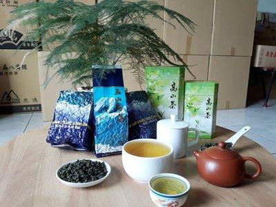 茶農 茗香製茶所 2020年 高山烏龍(春茶)上市 免運 手工採 高海拔 高山 烏龍茶 產地直銷 高山茶 茶葉