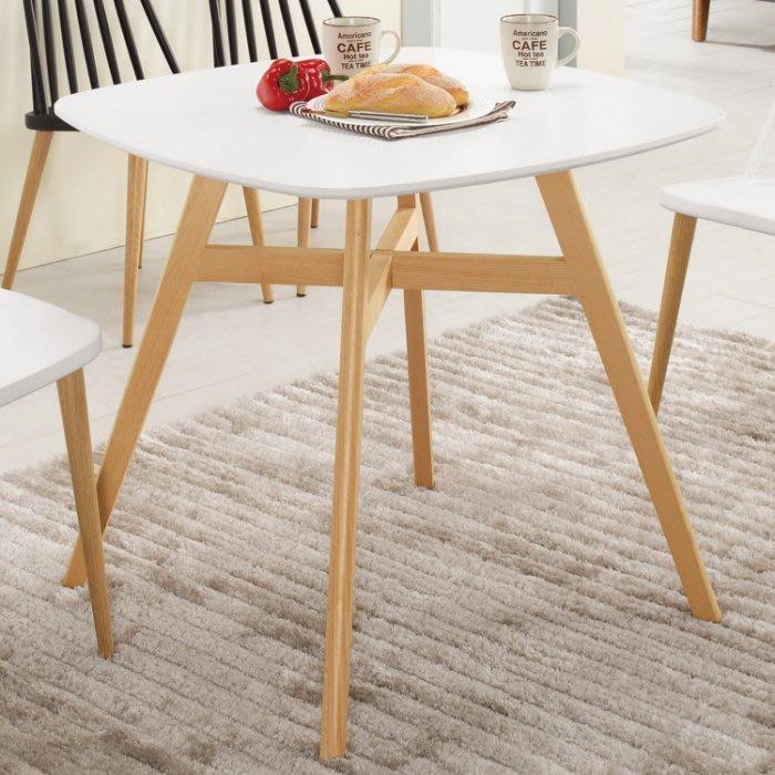 【DH】商品編號G997-1商品名稱蒂溫2.6尺休閒桌/白色(圖一)不含椅。備有黑色/藍色可選。細膩優質。主要地區免運費