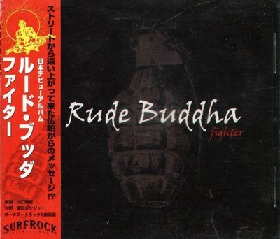 八八 - Rude Buddha - Fighter - 日版+2BONUS
