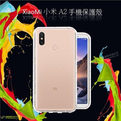【WT 威騰國際】XiaoMi 小米A2 手機空壓氣墊TPU殼 透明防摔抗震殼 四角氣墊 軟殼