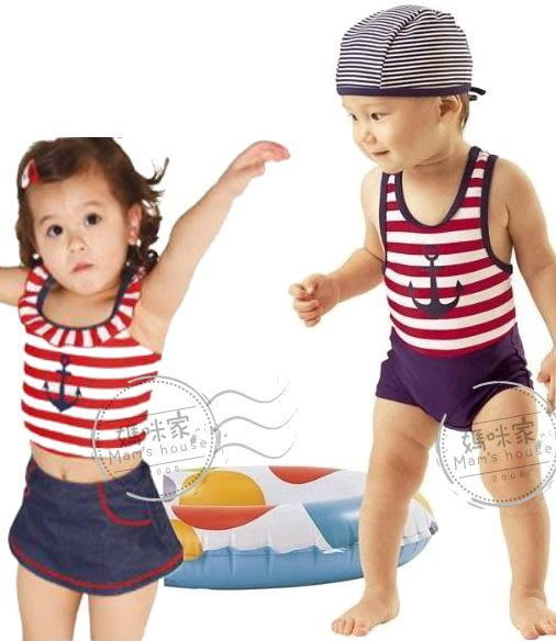 媽咪家【M023】M23水手泳衣 超可愛水手服 兄妹泳衣 連身泳衣 附泳帽~4T.5T/女.6T/男