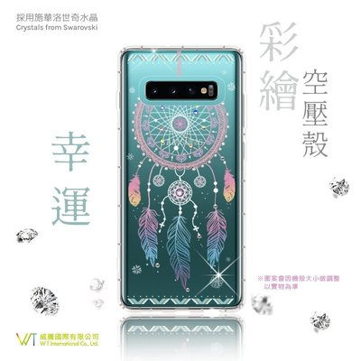 【WT 威騰國際】Samsung Galaxy S10+_『幸運』施華洛世奇水晶 彩繪空壓 軟殼 保護殼