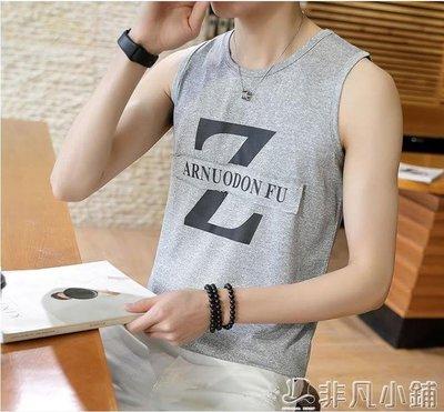 背心 男士背心 夏季潮牌背心運動健身汗衫印花韓版修身型無袖T恤男   全館免運