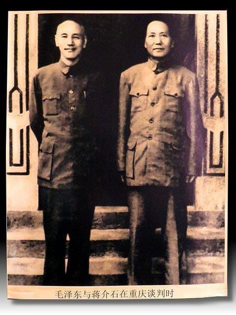 【 金王記拍寶網 】S1227  早期 仿舊老照片.仿老相紙 仿民國時期老影像(大張) 毛澤東與蔣介石在重慶談判 一張