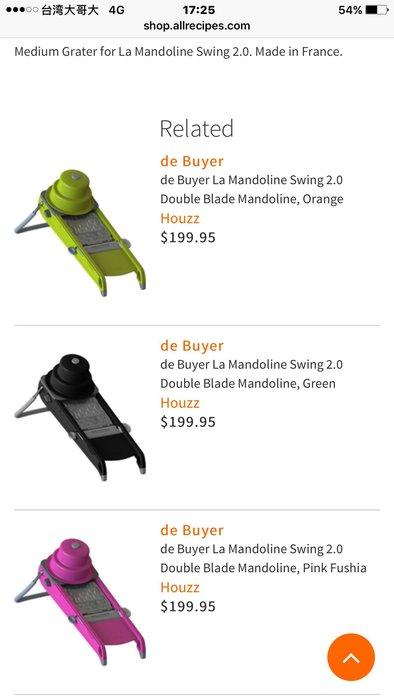 De Buyer La Mandoline Swing 2.0 法國精品 畢耶 精緻料理刀具 最高級旗艦款 特價