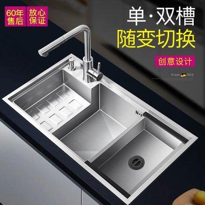 水槽階梯式水槽廚房水槽304不銹鋼水槽廚房洗菜盆洗碗盆加厚單槽套餐