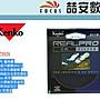 《喆安數位》Kenko REAL PRO CPL 72mm 環形...