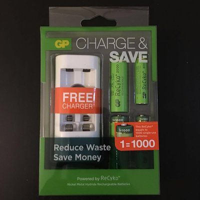 GP rechargeable batteries with charger