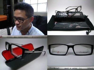 【信義計劃眼鏡】Charmant 日本製 Z鈦 Z - titanium 膠框金屬腳複合式雙材質超越帝王鈦