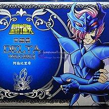 Bandai 港版聖鬥士聖衣大系北歐神鬥士天權星紫水晶座阿倫比里希全新未開