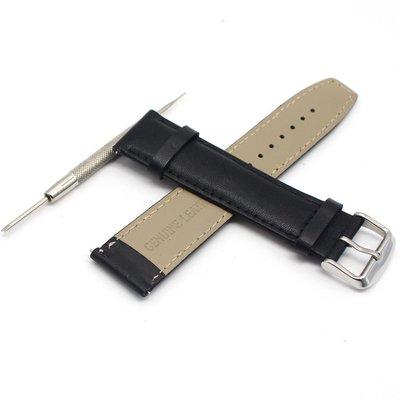 【LUCKY CO.】LG G Watch W100,W110,W150 urbane真皮手錶帶/腕