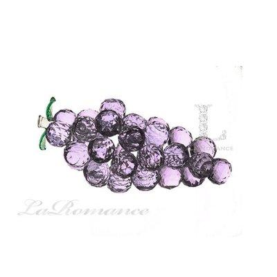 【芮洛蔓 La Romance】璀璨水晶葡萄 - 變彩紫 (小顆)