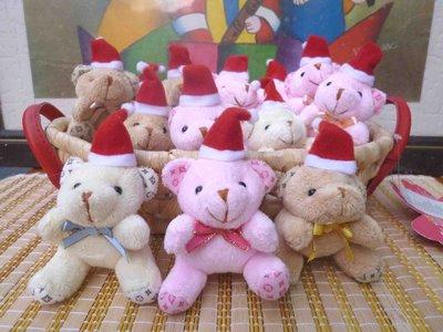 聖誕節禮物~兩款多色長毛聖誕熊手機吊飾~派對熊結婚禮小物婚宴囍糖二次進場送客禮贈品周年慶生來店禮迎賓禮小熊金莎花滿額禮